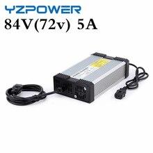 YZPOWER 84 فولت 5A شاحن بطارية ليثيوم ل 72 فولت 20 ثانية بطارية ليثيوم دراجة نارية كهربائية ebike أدوات