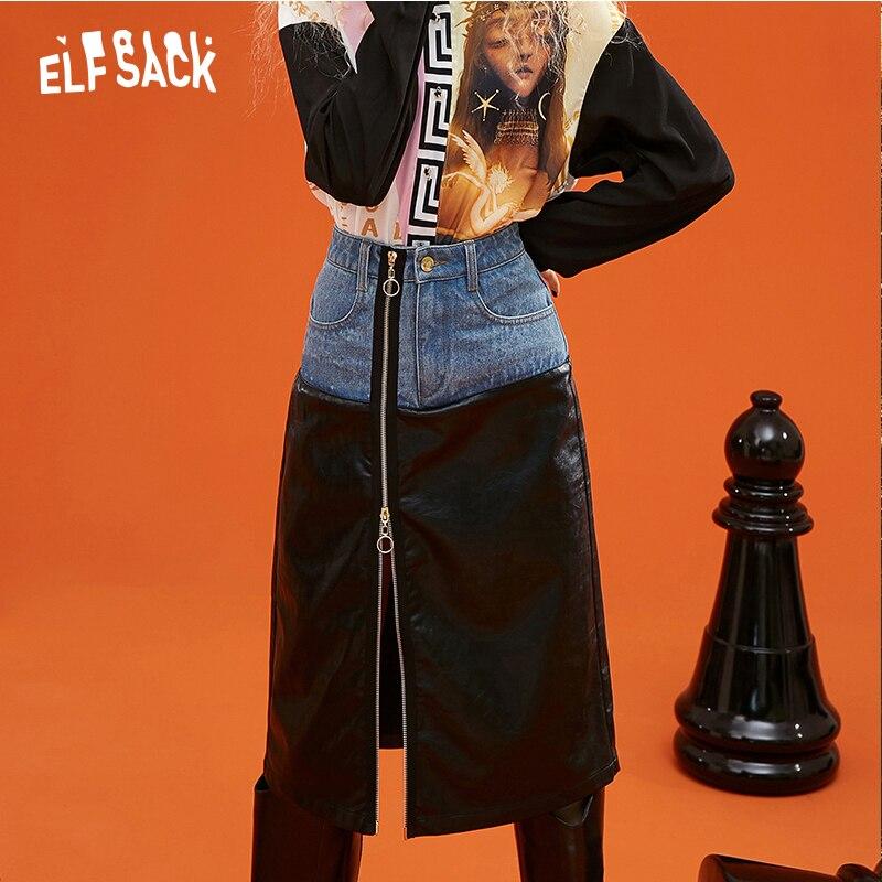 ELF SACK Black Zip Front A Line Patchwork Korean Style Skirt Women 2019 Fashion Skinny Streetwear Chic Female Leather Skirts