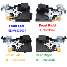 Door Lock Actutator Central Latch Front Rear Left Right For Chevrolet Epica Daewoo Tosca 96636039 96636043 96636044 96636045