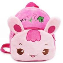 Children Kindergarten School Bag For Girl Cute Animal Backpack Book Bags Fashion Toddler Gift