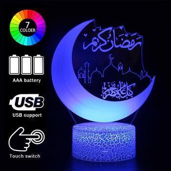 QIFU Eid Mubarak ozdoba dekoracyjna światło Eid Kareem Ramadan wystrój domu Ramadan Mubarak Eid Al Adha islamski muzułmanin Party Decor tanie i dobre opinie Nemobub CN (pochodzenie) 2years HALLOWEEN Other Żarówki LED Brak akumulator 22cm 1-5 m 1-19 szt LED night light HOLIDAY