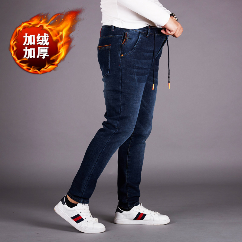 Elastic Waist Jeans Men's Plus-sized High-waisted Elasticity Loose-Fit Plus Velvet Skinny Pants Men's Trousers Trousers Autumn &