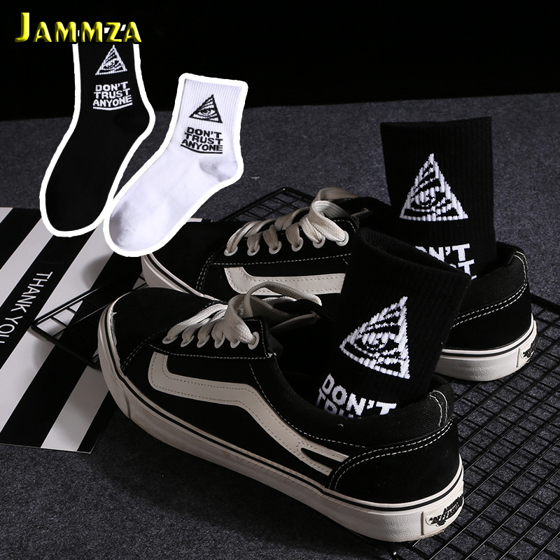 Men New Graffiti Style Leisure Socks Cartoon Korea Street Cotton Women Socks Comfortable Harajuku Solid Letter Design Wild Sock