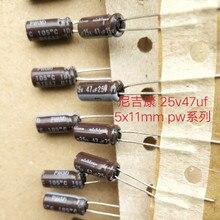 100 шт., новый Электролитический конденсатор NICHICON PW 25V47UF 5x11 мм, 25 в 47 мкФ, высокая частота, длительный срок службы 47 мкФ Ф/25 в