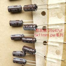 100PCS ใหม่ NICHICON PW 25V47UF 5X11 มม.Electrolytic Capacitor 25V 47UF ความถี่สูงยาว 47 uF/25 V