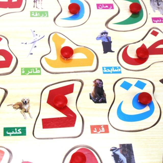 Arabic Alphabet Animal Fruit Hand Grab Board Jigsaw Puzzle Kids Educational Toy 4