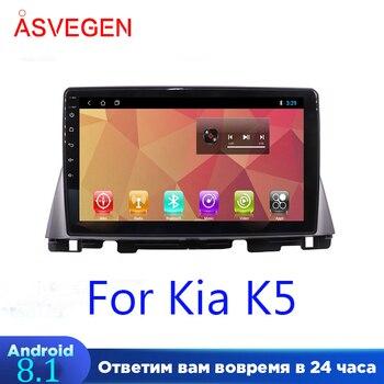 Android 8.1 Car DVD Player For KIA K5 9 Inch 1G 16G GPS Navigation Multimedia Stereo Radio Player Car Stereo Bluetooth 2 din car multimedia player 9 inch android 8 1 radio for mitsubishi pajero sport 2013 2018 gps navigation stereo