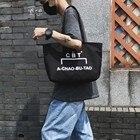 Women Canvas Bag Sim...