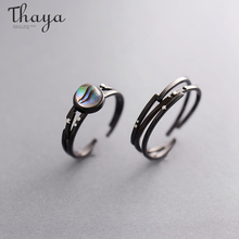 Thaya Stars Milky Galaxy Astronomy Ring Magical Gemstone 925