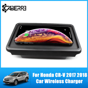 Car Wireless Charger For Honda CRV 2017 2018 CRV 2017 10W QI Fast Charger Car Accessories