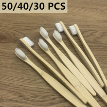 50/40/20Pack Colorful soft bristles Biodegradable bamboo toothbrushes eco-friendly Oral Care tooth brush wooden cepillo bambu
