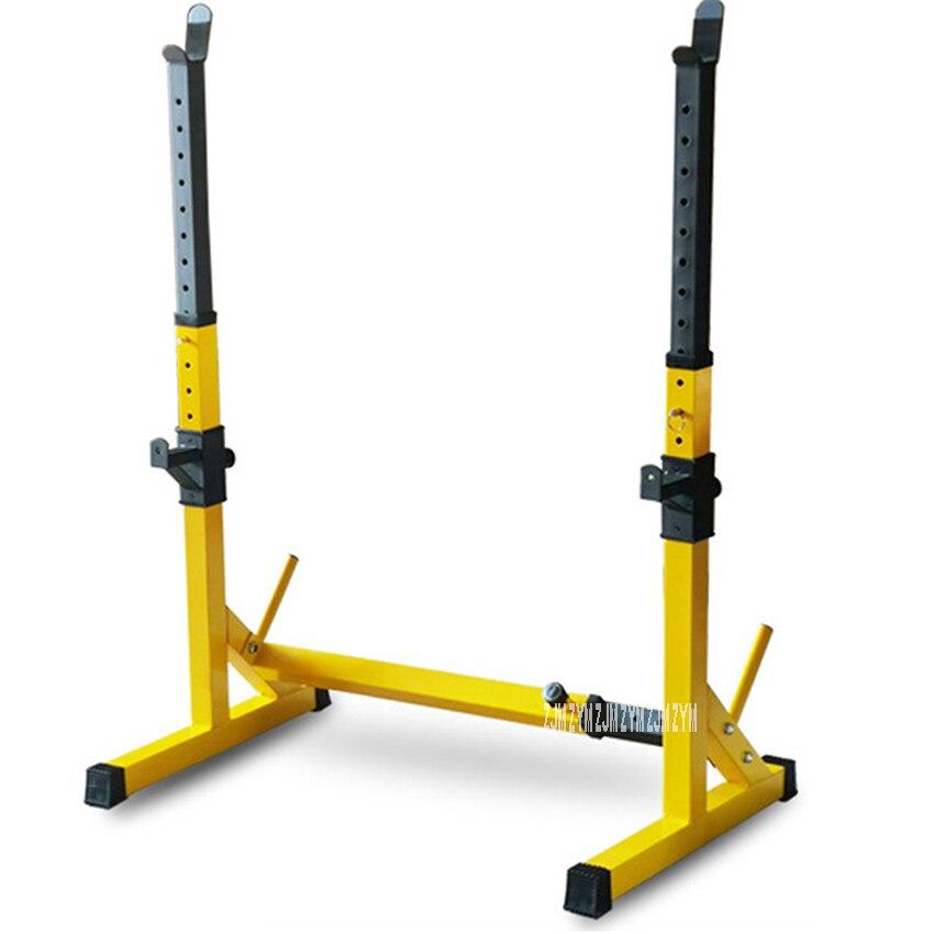 Une-Pièce Barbell Squat Rack Support En Acier Rack D'haltères Haltérophilie Hauteur Réglable Haltères Cadre Intérieur Équipement De Conditionnement Physique - 6