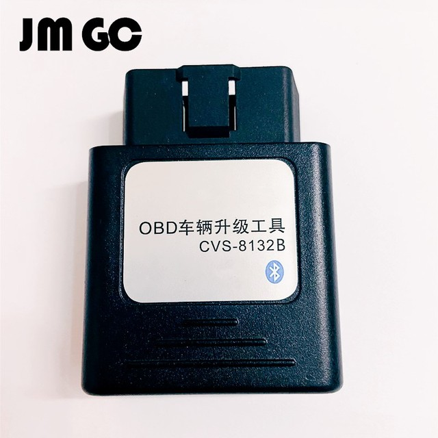 OBD activator for Mercedes Benz w205 GLC W213 W222 W117 Ambient light activation Hidden function flashing
