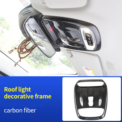 For VOLVO XC90 2016 2019 carbon fiber Roof light decorative frame 1pc|Chromium Styling| |  - title=