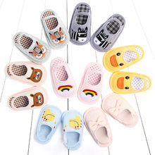 Cute Cartoon Baby Slippers 2020 New Infant Girls Boys Shoes Indoor Cotton Fabric Shoes For Toddlers Non Slip Shoes(China)