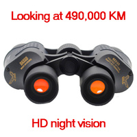 ORGHO 60X60 with Coordinates Telescope Binoculars Monocular Telescope Night Vision Binoculars Monocular Night Vision Phone