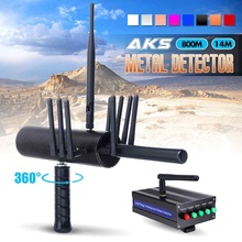 Professional Underground Metal Detector 10x Antenna High Sensitivity Gold Detector Digger Large scale Scanner Prospecting Tools