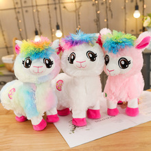 Toy Electric-Toys Alpacas Boppi Pets Alive Plush Dancing-Singsing Doll Musical Shakin's