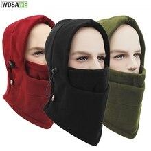 Зимние мотоциклы Балаклава защита для лица теплая Кепка сохраняет тепло Ветрозащитная маска для лица лыжи коньки сноуборд шапка шарф