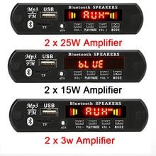 2*15W/2*25W Amplifier MP3 Player Bluetooth Decoder Board 12V Bluetooth 5.0 50W amplifier Car FM Radio Module Support TF USB AUX