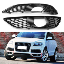 MagicKit High Quality Car Left/Right Front Bumper Fog Light Lamp Racing Grille Grill Cover Hood Trim For AUDI Q7 4L S LINE N/S 2 maisy s racing car