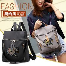 2020 new shoulder backpack fashion dual-use women bag schoolbag travel ladies backpack(China)