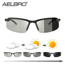 AIELBRO Polarized Photochromic Cycling Glasses Bike Outdoor Sports Men Women Sunglasses Goggles Eyewear