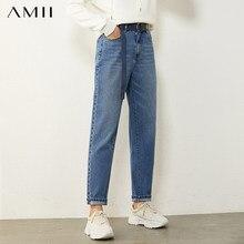 Amii minimalismo Jeans casual invernali per donna moda cotone vita alta pantaloni dritti blu da donna pantaloni femminili 12070550