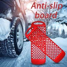 2pcs  Universal Car Wheel Tyre Snow Anti Skid Board Emergency Rescue Anti-skid Board Recovery Tracks Road Tyre Ladder Sand Mud