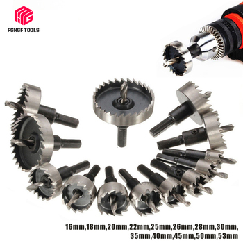 цена на 13pcs 16-53mm Hole Saw set Durable HSS Stainless Steel hole saw cutter for metal Wood Alloy Cutting Tool drill bit cutting set