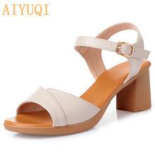 Женские босоножки на высоком каблуке aiyuqi летняя обувь в римском