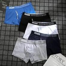4 pièces boxer hommes sous-vêtements hommes caleçon en coton mâle pur hommes culottes shorts sous-vêtements boxer coton solide cuecas 365