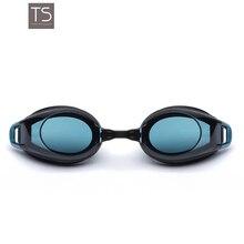 Youpin TS نظارات الوقاية للسباحة نظارات التدقيق مكافحة الضباب طلاء عدسة زاوية العرض قراءة مقاوم للماء نظارات سباحة Turok Steinhardt العلامة التجارية