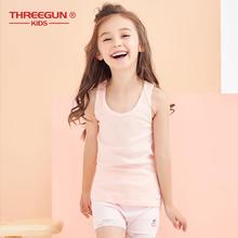 Хлопковый жилет для девочек threegun Детская кофта подростков