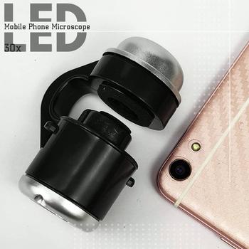 Telefon komórkowy zewnętrzna głowica mikroskopu LED Light 30 razy HD Micro Fisheye powiększająca biżuteria szklana Jade identyfikacja tanie i dobre opinie isfriday CN (pochodzenie) 500X i Pod LED Mobile Phone Microscope Z tworzywa sztucznego Wysokiej Rozdzielczości Handheld