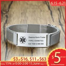 Vnox Length Adjustable Medical Alert ID Bracelets for Men Stainless Steel Type 2 Diabetes EPILEPSY PACEMAKER Reminder Jewelry