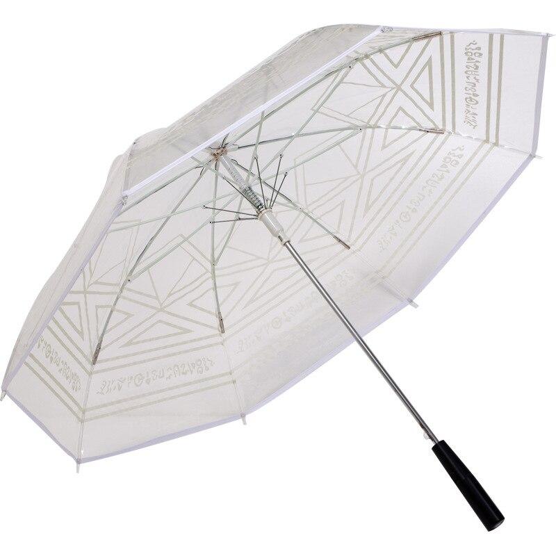 Card Captor Sakura Kinomoto Magic Array Transparent Umbrella Anime Umbrella Gift
