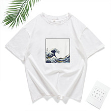ZOGAA So It Is Ocean The Great Wave of Aesthetic T-Shirt Women Tumblr 90s Fashion Graphic Tee Cute Summer Tops Casual T Shirts