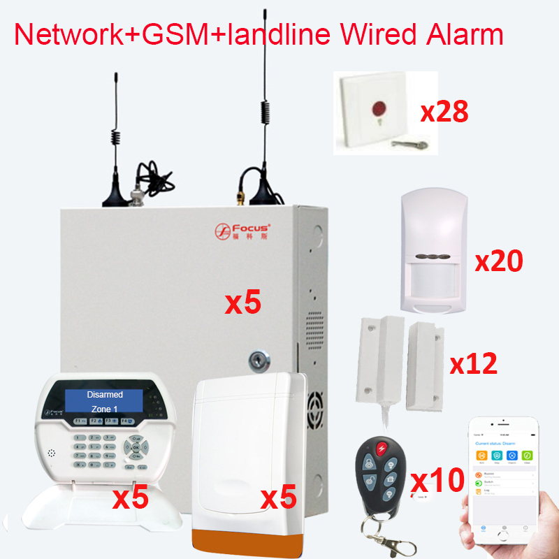FC7688 Wired Bank Intruder Security Alarm System Wired PIR Motion Detector, Wired Siren Warning System