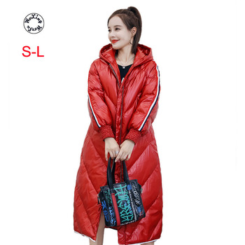 Woxingwosu girl's down Korean version of down coat water proof long lengthened, extra long down jacket