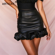 Articat Винтаж черная юбка из искусственной кожи, Для женщин Высокая Талия кожаная бутон юбка Женский осень пикантные женские вечерние мини-юбка в уличном стиле
