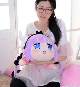 Image 3 - Fräulein Kobayashi der Drachen Maid Kanna Kamui Cosplay Maskottchen Spielzeug 54cm Große Gefüllte & Plüsch Cartoon Puppe