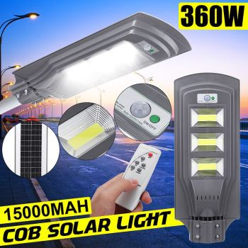 120w-240w-360w-10000mah-300-cob-solar-street-light-outdoor-lighting-wall-lamp-pir-radar-motion-light-control-for-garden-yard