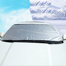 Frost-Proof Sun Screen Front Windshield Cover Shade Snow Shield Silver Coating