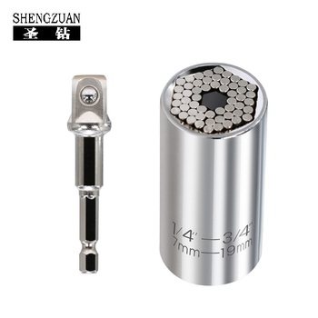 Manual Electric Universal Magic Sleeve 7~19mm Range of Special-shaped Screw Removal Chromium -vanadium Steel SHENGZUAN - discount item  45% OFF Hand Tools