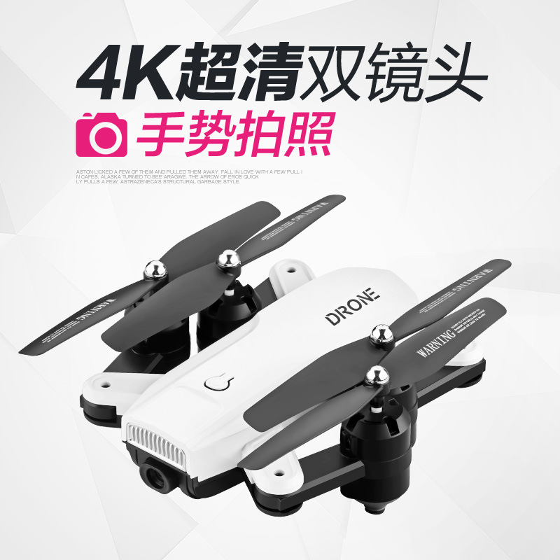 New Style R2 Double Camera High-definition Aerial Photography Folding Unmanned Aerial Vehicle Optical Flow Positioning Quadcopte
