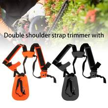 Double shoulder strap trimmer with durable nylon strap for shrub cutters or garden mowers for STIHL FS, km series trimmers #35(China)