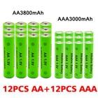 AA + AAA rechargeabl...