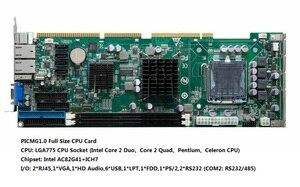 "Image 3 - 19 ""7U Rack Mount Industrie Workstation, 15"" LCD, Mit touchscreen, G41 Chipsatz, e5300 CPU, 4GB RAM, 500GB HDD, 4 * PCI, 4 * ISA"