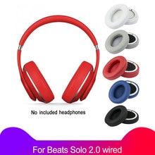 Мягкие амбушюры для Beats Solo 2 Solo 2,0, проводная версия, запасные части, наушники, губчатая крышка, наушники, вкладыши, 2 шт./лот